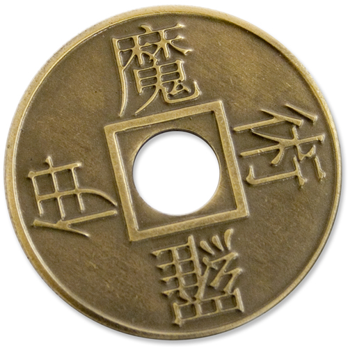 Chinese Coin - Half Dollar, Brass