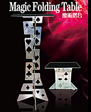Folding Table - Harbin Style - Metal