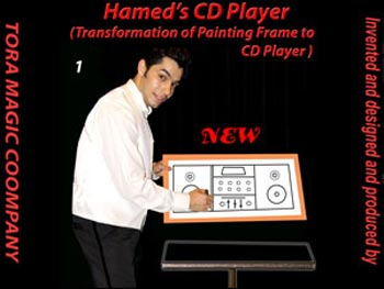 Hamed's CD player - Tora