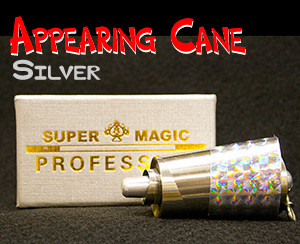 Appearing Cane Silver, Metal