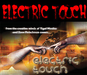 Electric Touch w/ DVD - Yigal Mesika