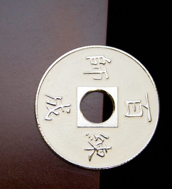Chinese Coin - Expanded Shell -  White