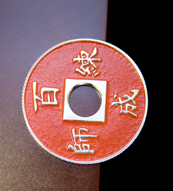 Chinese Coin - Expanded Shell - Red