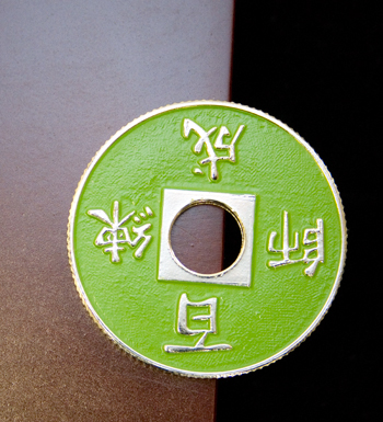 Chinese Coin - Expanded Shell, Green - Import