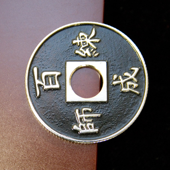 Chinese Coin - Expanded Shell, Black - Import
