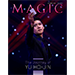 "Magic Magazine ""Yu Ho-Jin"" October 2014 - Book"