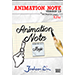 Animation Note V1 by Minhyung Kim - Tour