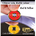 Chinese Coin (CH0020) Red & Yellow by Tango Magic - Tricks